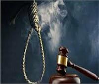 جنايات الزقازيق تقضي بالإعدام شنقا لقاتل جارة في الشرقية