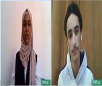 فيديو «صباح الخير يا مصر» يحتفي بأوائل الثانوية العامة المصريين بالكويت