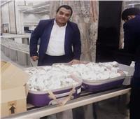 صور| ضبط سودانية حاولت تهريب 1078 عبوة مستحضرات تجميل بمطار القاهرة