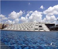 مكتبة الإسكندرية تطلق النسخة العربية من «مكنز اليونسكو»