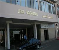 محافظة الأقصر: تنفيذ الإزالات لكافة المباني المخالفة بكل حزم اعتبار من أول أكتوبر