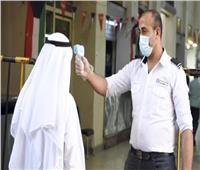 الكويت تكسر حاجز المائة ألف إصابة بفيروس كورونا