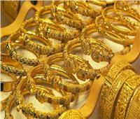 ارتفاع أسعار الذهب اليوم 22 سبتمبر.. وعيار 21 يقفز 7 جنيهات