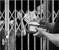 السجن 6 سنوات وغرامة 100 ألف جنيه لتشكيل عصابي تاجر بالبشر ببولاق الدكرور