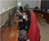 جامعة عين شمس تستقبل 5198 طالب خلال المرحلة الثالثة للتنسيق