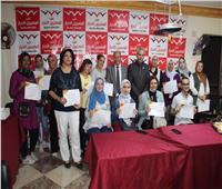 «المصريين الأحرار» بالسويس ينظم ورشة عمل لأوائل الثانوية العامة