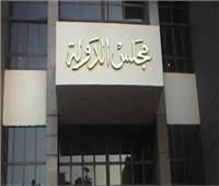 مجلس الدولة يعتمد الحركة القضائية للمحاكم الإدارية والتأديبية