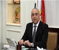 وزير الإسكان يعلن الانتهاء من تنفيذ الطبقة السطحية بطول 7 كم بطريق الروبيكي