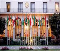 اليوم.. مناقشة وثيقة تطوير التعليم في العالم العربي