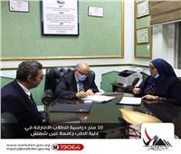 الوكالة المصرية للشراكة تمول 10 منح دراسية للأفارقة بـ«طب عين شمس»
