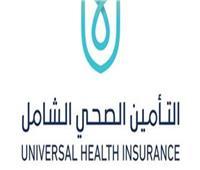 الرعاية الصحية: فتح باب التسجيل لحضور مؤتمر «رحلة قصور القلب»