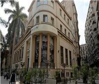 البورصة المصرية تربح 2.9 مليار جنيه بختام تعاملات اليوم الأربعاء
