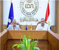 هيئة الدواء توجه رسالة هامة للشركات العاملة في مصر