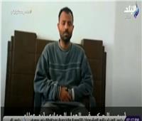 أحمد موسى يستعرض اعترافات سابقة للإرهابي القتيل سيد عطا.. فيديو