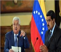 زعيما فنزويلا وناميبيا يدعمان فلسطين في الأمم المتحدة