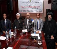 رموز دينية وخبراء إستراتيجيون وإعلاميون يؤكدون دعم الشعب المصري للرئيس