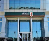البنك الأهلي يمنح تمويلا معبريا بـ300 مليون جنيه لصالح شركة استثمار عقاري