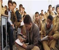 اليمن: ميليشيا الحوثي تغلق 428 مدرسة وتحرم الطلاب من التعليم في محافظة الجوف