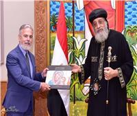 البابا تواضروس يستقبل سفير البرازيل بالقاهرة