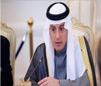 السعودية وبلغاريا تبحثان تعزيز العلاقات والقضايا المشتركة