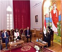 البابا تواضروسيستقبل السفير الأمريكي ونائبته
