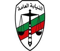 في واقعة فتاة فيرمونت.. ترحيل 3 متهمين من لبنان لمصر