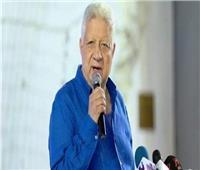 مرتضى منصور يستقبل مشجع الزمالك الكفيف محمد عبد اللطيف