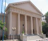الوزراء ينفي تشوه حوائط المتحف اليوناني الروماني بالإسكندرية