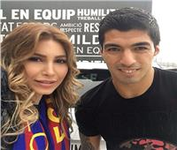 يارا توجه رسالة إلى سواريز بعد رحيله عن برشلونة