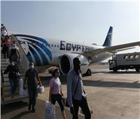 صور| مطار القاهرة ينفذ تجربة طوارئ تطبيقا لإجراءات الوقائية لمكافحة كورونا