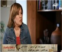 هدى عبد الناصر: والدي نال حقه في عهد السيسي
