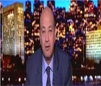 عمرو أديب يعرض فيديو مُسرب لتفكك جماعة الإخوان بسبب المرشد الجديد