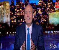 بالفيديو| عمرو أديب يعرض صور لقاء إعلاميو الإخوان مع وزير الداخلية التركي