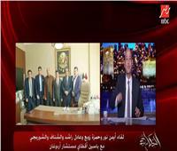 فيديو| عمرو أديب يوجه رسالة نارية لـ زوبع ونور بعد لقاء وزير الداخلية التركي