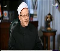 فيديو| المفتي: «الحمد لله الذي شرفني أن أكون من أبناء مصر»
