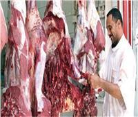 استقرار أسعار اللحوم في الأسواق اليوم 26 سبتمبر