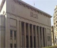 ننشر الدوائر الجنائية بمحكمة التجمع الخامس في العام القضائي الجديد