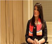 المنتدى الاقتصادي العالمي يُبرز تصريحات وزيرة التعاون الدولي بقمة التنمية المستدامة