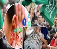 برلمانيون: وعي المصريين أحبط مؤامرات زعزعة الاستقرار