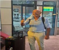 عاجل..باتشيكو يصل القاهرة لبدء مشواره مع الزمالك
