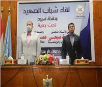 وزير الرياضة ومحافظ أسيوط في لقاء حواري مع شباب الصعيد