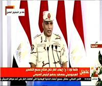 فيديو  الهيئة الهندسية: 5.7 مليار جنيه لتطوير محاور وطرق شرق القاهرة