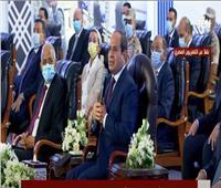 فيديو| الرئيس السيسي: بعض المحرضين يستغلون الظروف الصعبة للتشكيك في الإنجازات