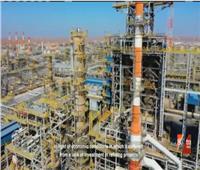 فيديو  الرئيس السيسي يشاهد فيلما تسجيليا عن الشركة المصرية للتكرير«الطاقة تنمية وحياة»