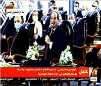 فيديو| بشرى سارة من الرئيس السيسي لأهالي منطقة مسطرد