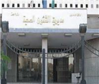 ضمن مبادرة «حياة كريمة» غدًا.. «صحة المنيا» تنظم قافلة طبية بمركز أبوقرقاص