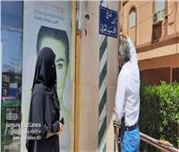 إطلاق اسم «صيدلي الغلابة» على أحد شوارع مدينة رأس غارب بالبحر الأحمر