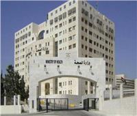 الصحة الأردنية:تسجيل 431 إصابة جديدة بفيروس كورونا