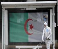 أعداد الإصابات بالكورونا في الجزائر تواصل التراجع بتسجيل 153 حالة إصابة