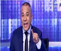 أحمد موسى: مصر كانت ستواجه مصير سوريا لولا 30 يونيو.. فيديو